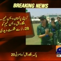 Pakistani Women Team Win– Breaking News – Geo