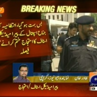 Para Medical Staff Protest– Breaking News – Geo