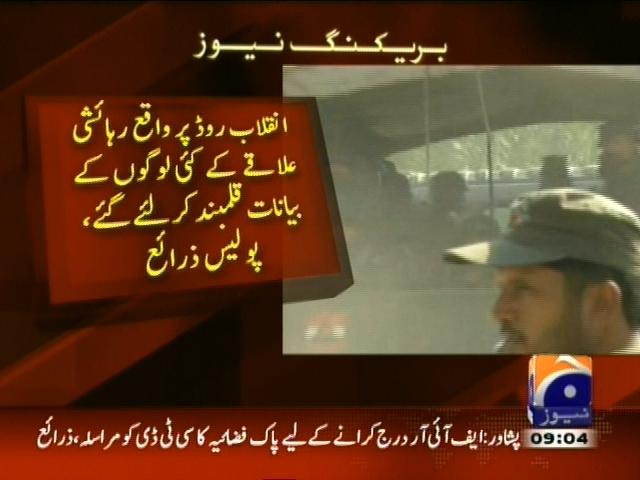 Peshawar Camp Attack Sue– Breaking News – Geo