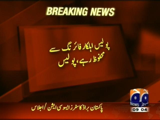 Peshawar Police Firing– Breaking News – Geo