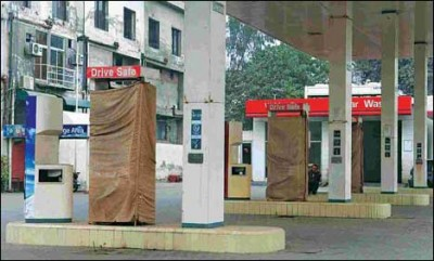 Petrol Pumps Close