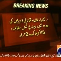 Police Encounter– Breaking News – Geo