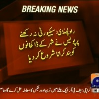 Post Offices– Breaking News – Geo