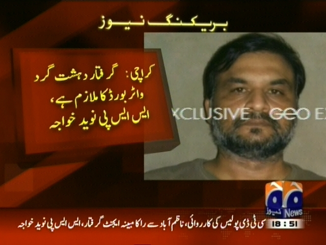 RAW Agent Arrested– Breaking News – Geo