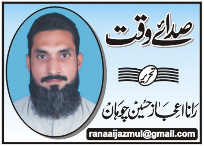 Rana Ijaz