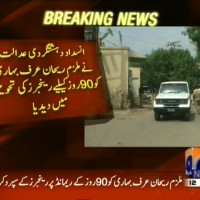 Rehan Rangers Custody– Breaking News – Geo