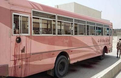 Safoora Bus Incident