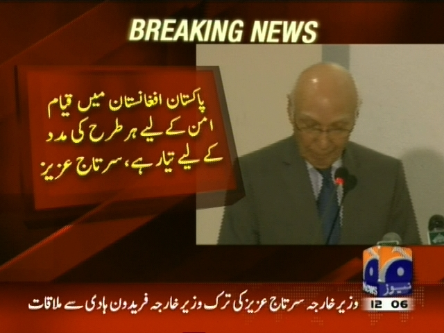 Sartaj Aziz Speech– Breaking News – Geo