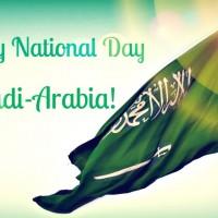 Saudi Arabia, National Day