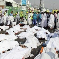 Shaheed Pakistani Pilgrims