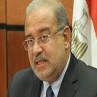 Sharif Ismail