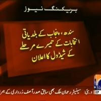 Sindh Punjab Elections Scheduled– Breaking News – Geo