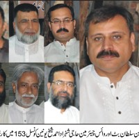 Sultan Butt Haji Shahzad Ahmed Corner Meetings Addressed