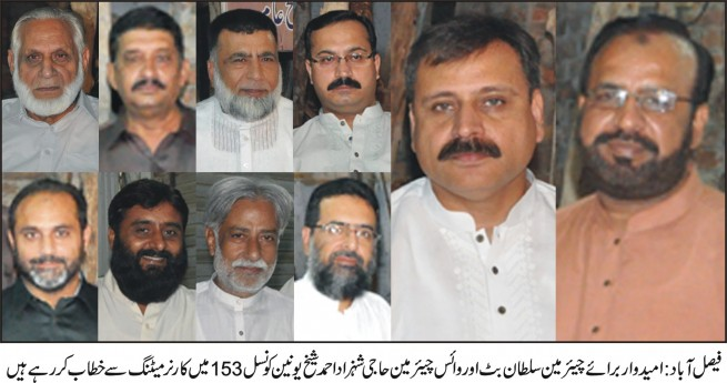 Sultan Butt Haji Shahzad Ahmed Corner Meetings Addressed