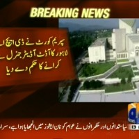 Supreme Court– Breaking News – Geo