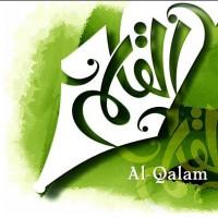 Surah Al Qalam