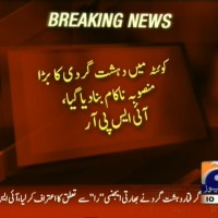 Terrorism Plan Failed– Breaking News – Geo
