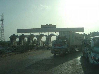 Toll Plaza Scanning System