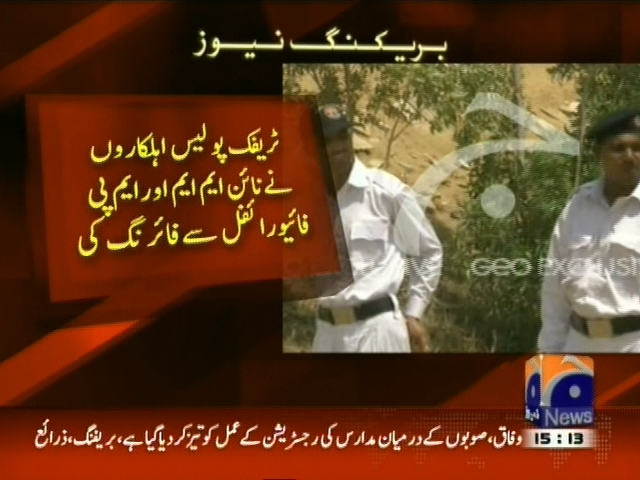 Traffic Police– Breaking News – Geo