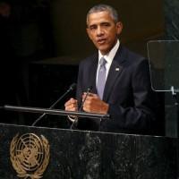 UN General Assembly Obama Addressing
