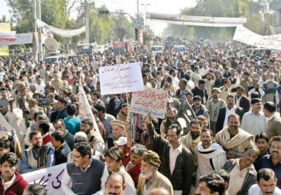 WAPDA Employees Protests