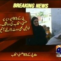 Women Voting– Breaking News – Geo