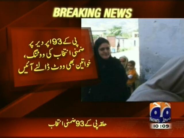 Women Voting– Breaking News – Geo