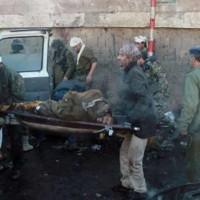 Yemen Explosion