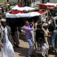 Yemen Weeding Attack