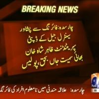 Zahir Shah killed– Breaking News – Geo