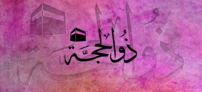 Zul Hijjah