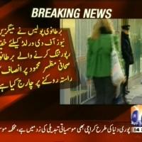 journalist Mazhar Mahmood– Breaking News – Geo