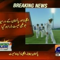 Abu Dhabi Test– Breaking News – Geo