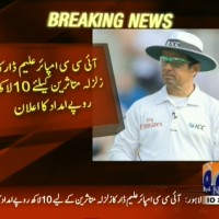 Aleem Dar,Earthquake Victims Aid– Breaking News – Geo