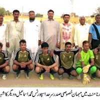 All Karachi Anis and Raja Shaeed Football Tournament
