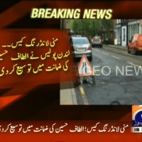 Altaf Hussain– Breaking News – Geo