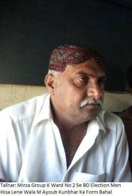 Ayoub Kunbha