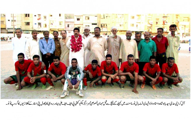 Babu Shah Football Tournament
