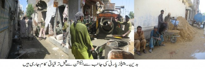 Badin Development Work