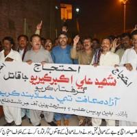 Badin Journalist Protest