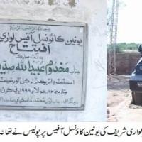 Badin Luwari Sharif