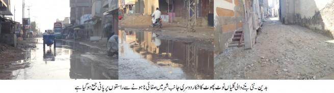 Badin Streets