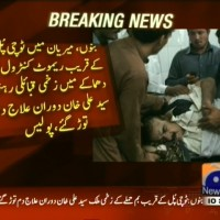 Bannu Explosion– Breaking News – Geo