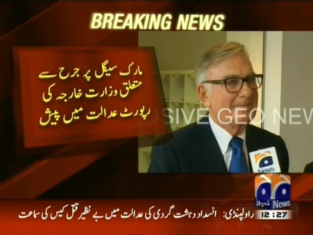 Benazir Murder Case– Breaking News – Geo