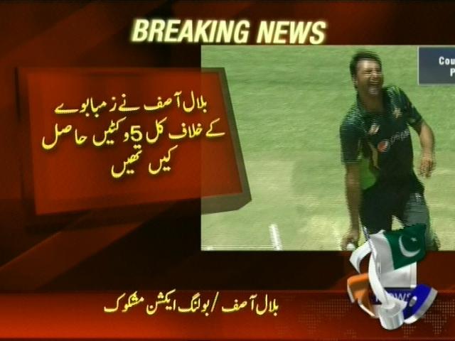 Bilal Asif,Bowling Action– Breaking News – Geo