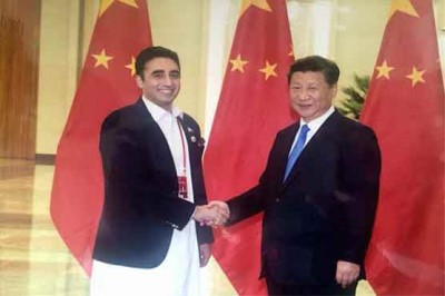 Bilawal Bhutto, Chinese President Meeting