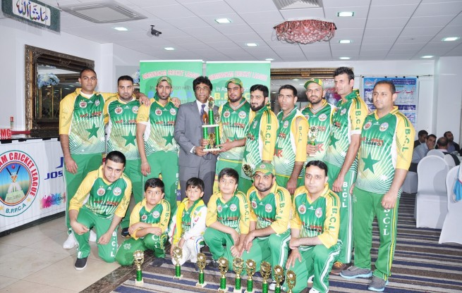 Birmingham Cricket Parks League Ceremony