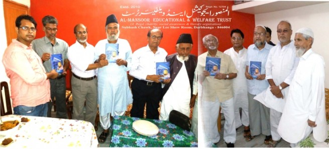 Book Ceremony Rasme Ijra