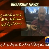 Chairman PCB Shahryar Khan– Breaking News – Geo