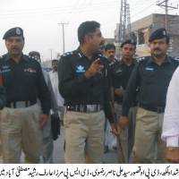 DCO Adnan Arshed